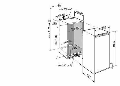 R frig rateur liebherr ik2710 pas cher for Refrigerateur sous plan pas cher